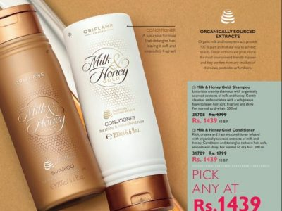 Milk and Honey gold shampoo and conditioner