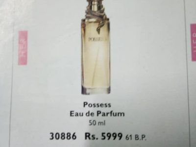 POSSESS perfume