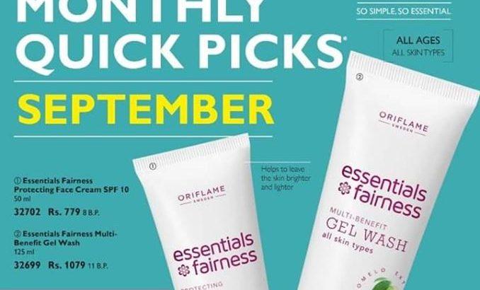 Oriflame Essentials Fairness Multi-Benefit Gel Wash