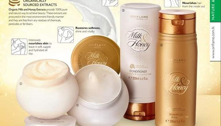 milk & honey hand & body cream and milk& honey sugar scrub (Offer)