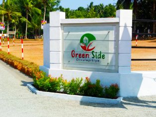 Land for Sale in Divulapitiya