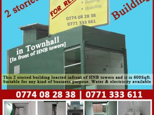 2 storied building for RENT opposite HNB Towers, Colombo 10