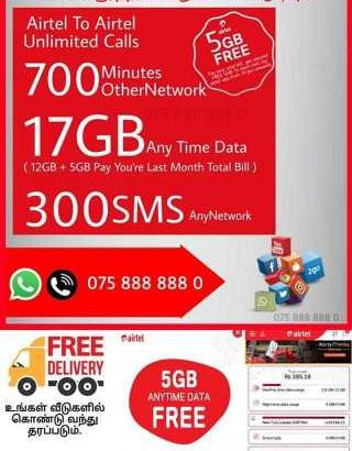 -New Offer Airtel –