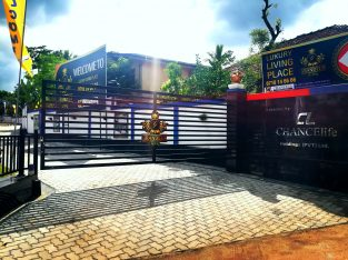 Land For Sale In Kirtibathgoda