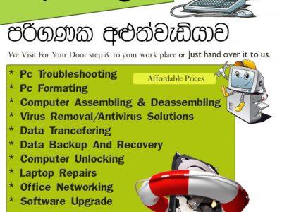 Computer Repair Home Visit