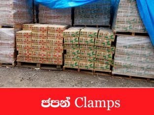 Japan Clamps for Rent/ Sale. Please Call for Price.