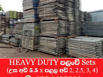 Scaffolding plate for Rent/ Sale. Please Call for Price.
