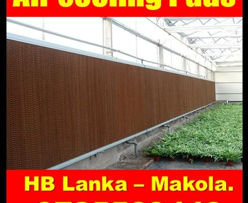 air cooling pads for green house , air cooling systems srilanka, air cooling pads systems
