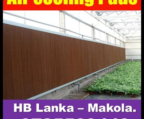 air cooling pads for green house , air cooling systems srilanka, green house cooling systems
