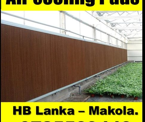 air cooling pads for green house srilanka , air cooling systems srilanka, air cooling pads srilanka