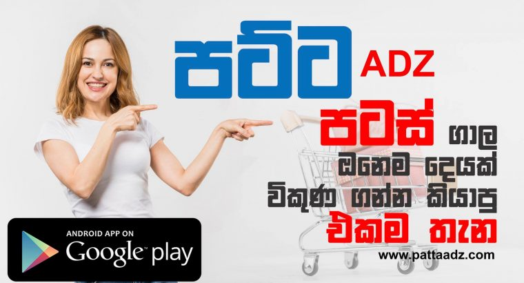 free classified ads Sri Lanka