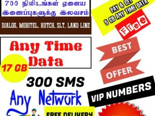 Airtel Postpaid Packages