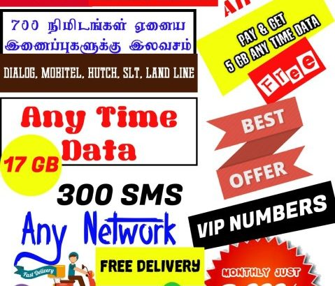 Airtel Postpaid Packages