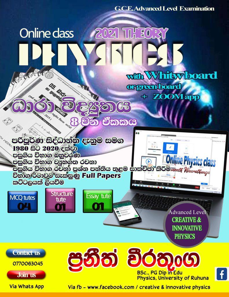 Class online ad 01