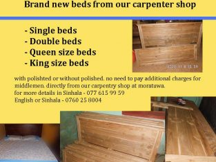 New beds for sale.