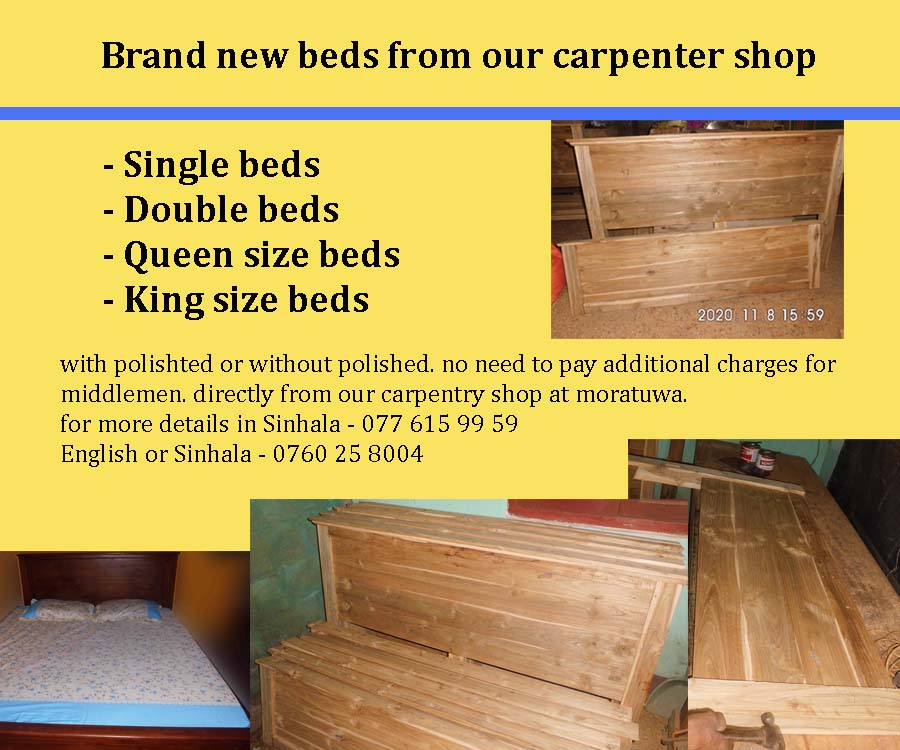 Sri_Lanka_carpenter_beds
