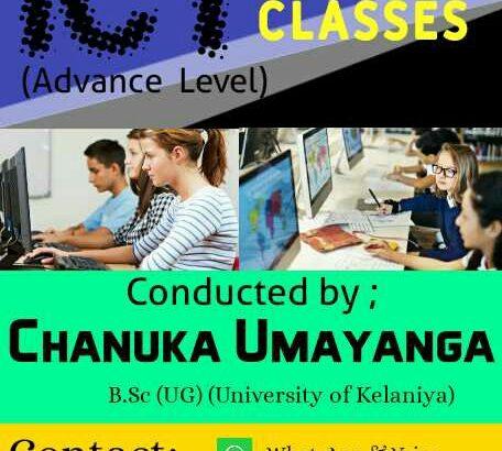 A/L ict class