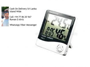Electronic Humidity Meter For Sale Sri Lanka