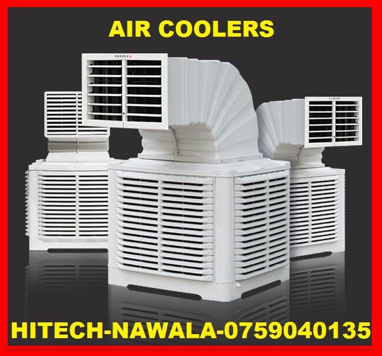 air coolers srilanka