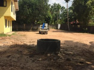 Land with building for urgent sale at minuwangoda