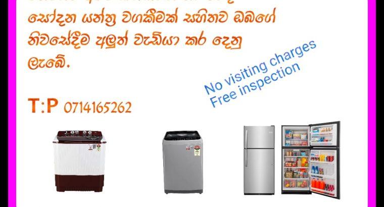 Refrigerator and  Washing Machine Repair