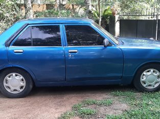 Nissan Sunny B310 Car For Sale In Galle