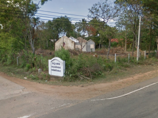 80 Perches Land for sale in Mirijjawila