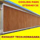 farms cooling systems srilanka