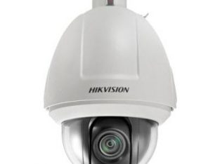 HIKVISION PTZ Speed Dome Camera
