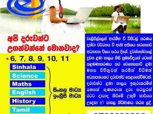 online class e1 school grade 6 to 11, seven subjects
