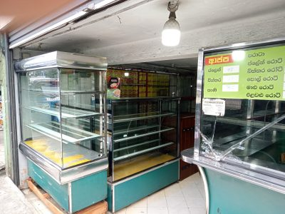 Fully Equipped Hotel and Bakery for Rent